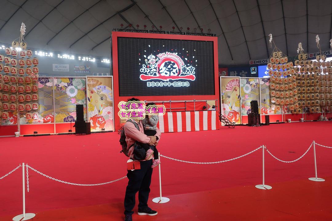 ふるさと祭り2018 (30)