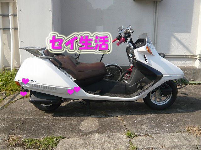 P1110714a