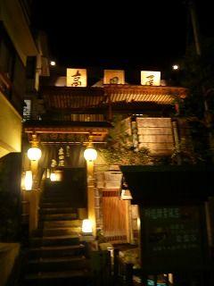夜の高田屋