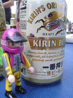 スロライ君とビール