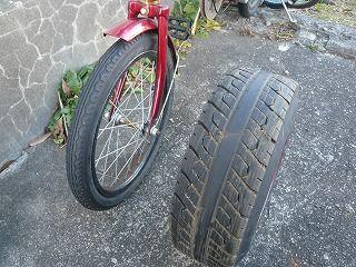 ジャイロXのリアタイヤと自転車のタイヤ