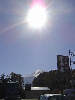 小作と富士山