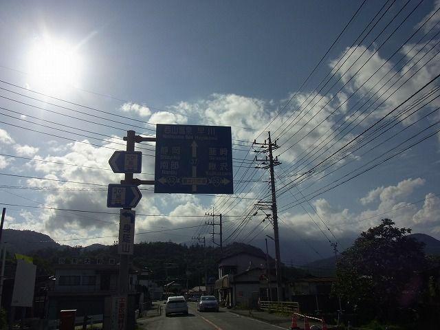 久遠寺ツーリング (10)