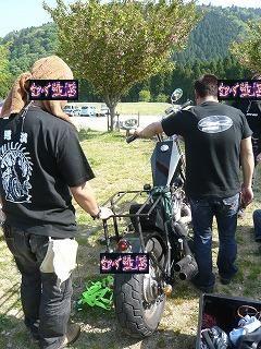 バイクイジり002