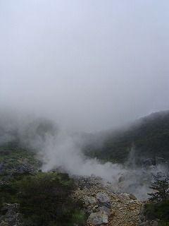 大涌谷の景色