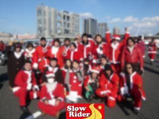 SlowRider集合写真