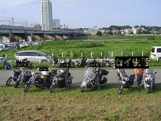 バイクで集合