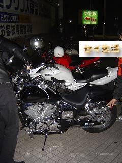 出迎えバイク