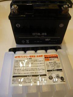 ジャイロXミニカーバッテリー交換 (1)