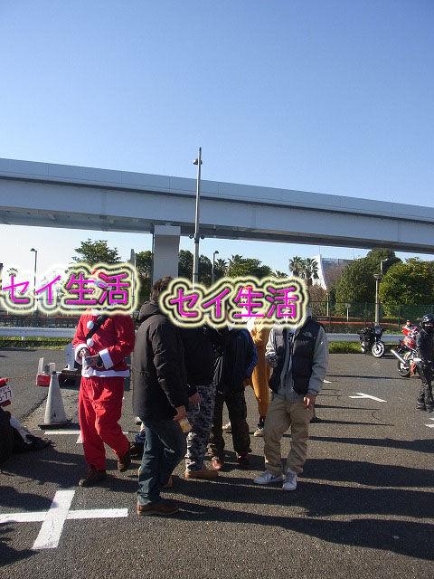 サンタツーリング2011 (6)