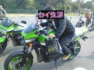 カワサキらしいバイク