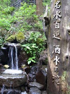 酒水の滝 (4)