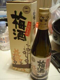 おみやげ梅酒