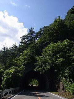 久遠寺ツーリング (9)