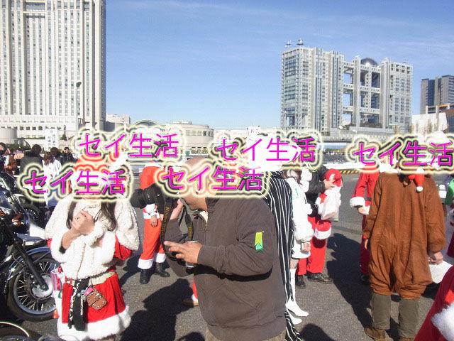 サンタツーリング2011 (8)