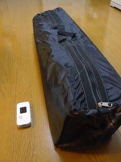 荷物を携帯と比較