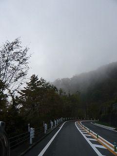 奥多摩周遊道路と霧2