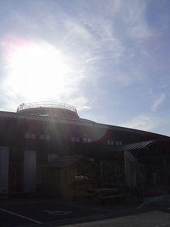 あ・ら・伊達な道の駅3