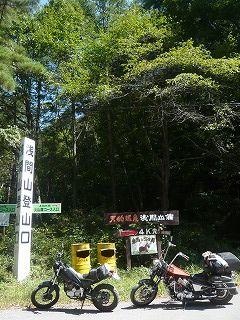 GYPSYキャンプ (24)