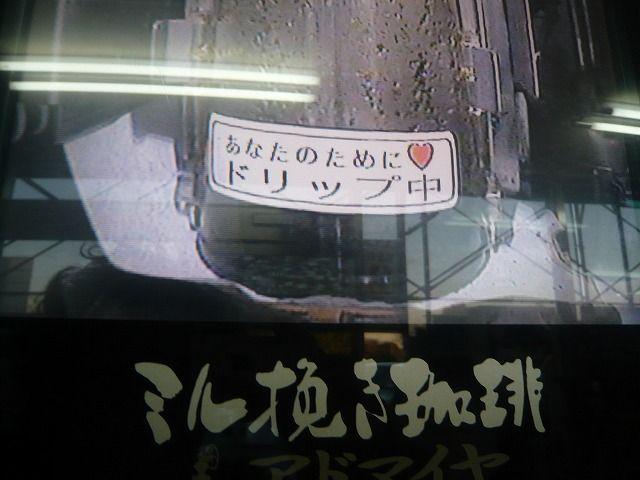 フュージョン納車ツーリング (3)