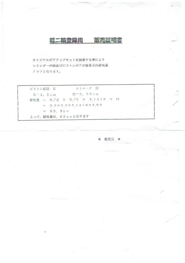 b34e61d8.jpg