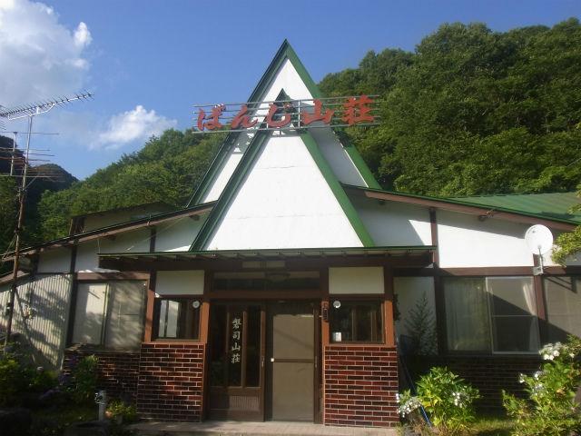 ばんじ山荘 (14)