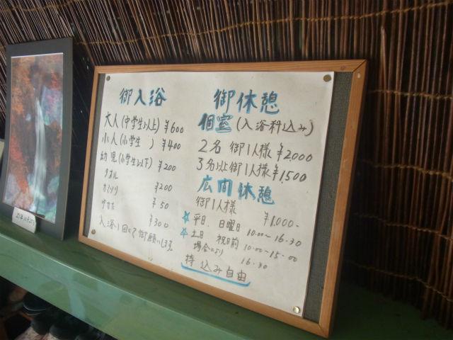 ばんじ山荘 (13)