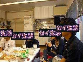 自宅にSlowRider001
