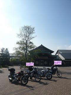 大江戸温泉とSlowRider