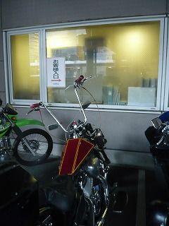 東急ハンズ二輪駐輪場