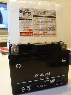 ジャイロXミニカーバッテリー交換 (3)