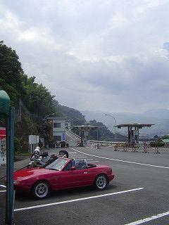 ターンパイクとオープンカー