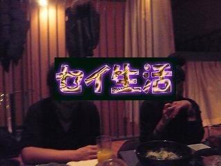 SlowRider-P嬢&Y嬢