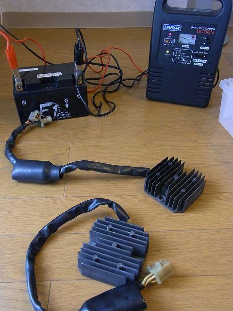 シャドウスラッシャーレギュレーターとバッテリー