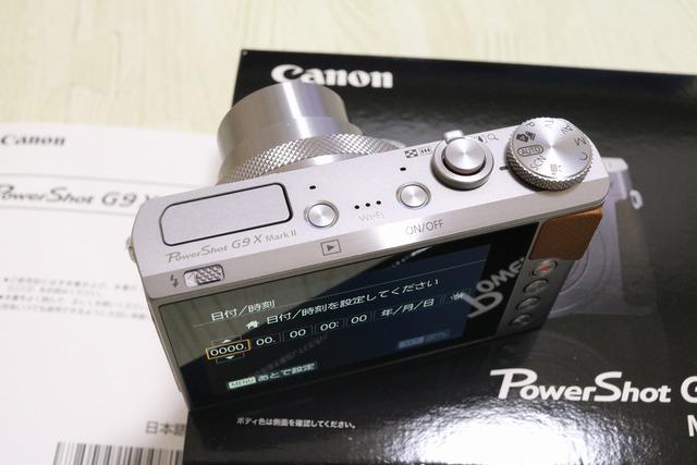 PowerShot G9 X Mark II (7)