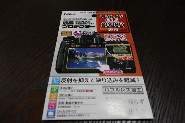 780d4432.jpg