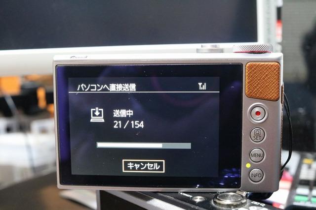 G9X (10)