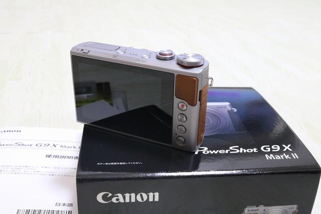 PowerShot G9 X Mark II (4)