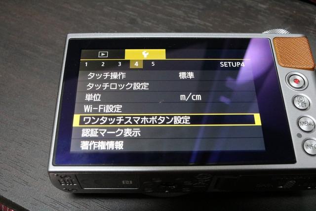 G9X (8)