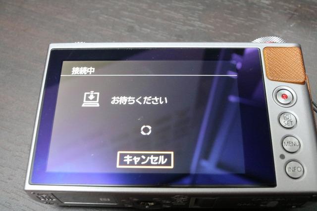 G9X (9)