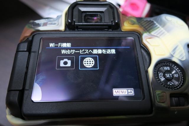 G9X (2)