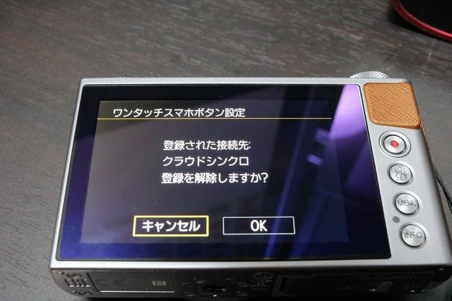 G9X (7)