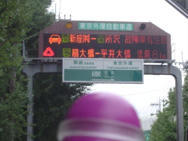 スロライ君356-02