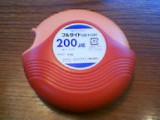 200404100547.jpg
