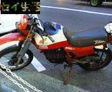 200405210508.jpg