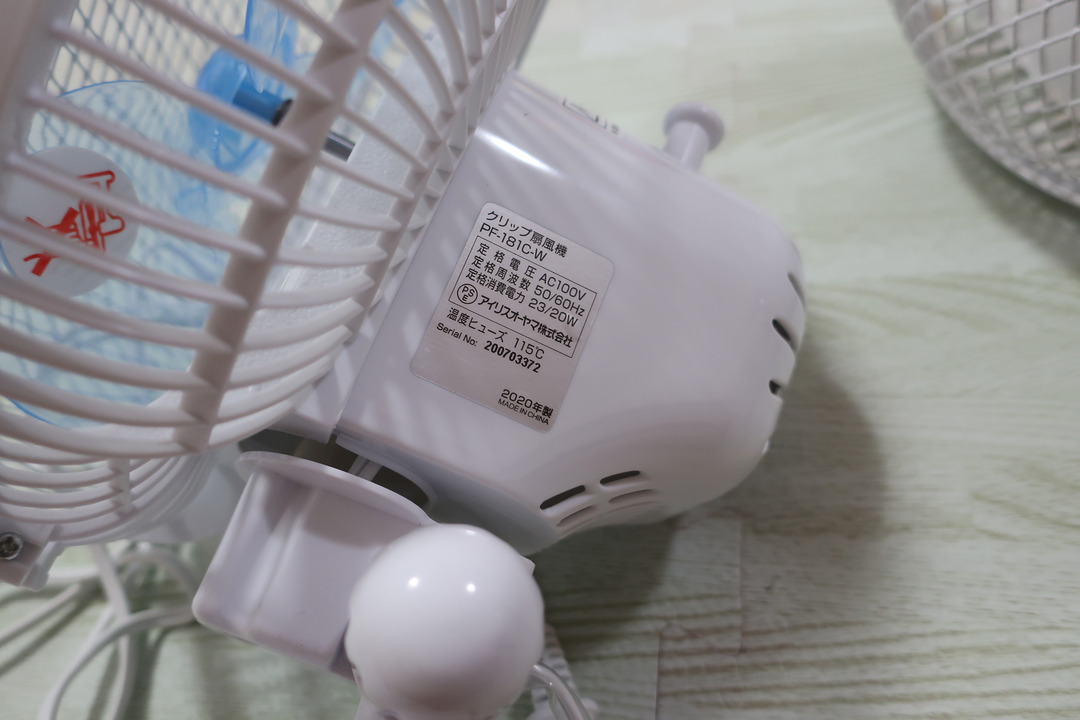 クリップ式扇風機 (2)