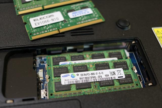 SAMSUNG DDR3 2GB PC3-8500S (8)