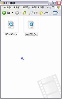 SDカード3