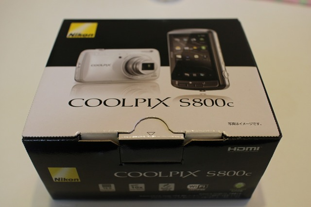 S800C (2)