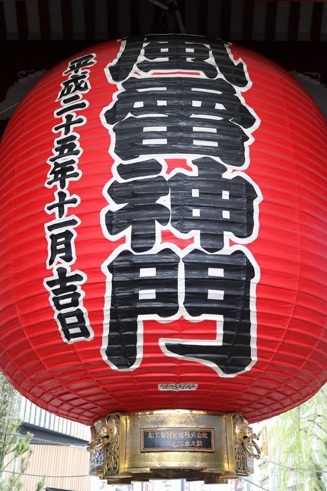 浅草忘年会 (5)